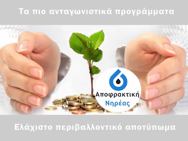 αποφράξεις Αθήνα 24h